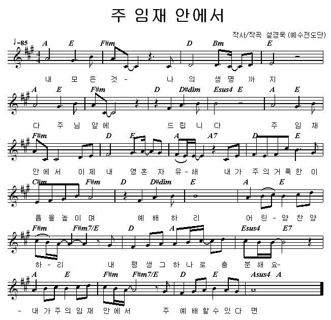 김수지~1.JPG